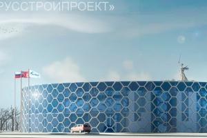 Ситуационно-аналитический центр городских служб инженерного обеспечения г.Волгоград, Краснооктябрьский район, пр. им. В. И. Ленина